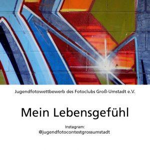 Jugendfotowettbewerb Fotoclub Groß-Umstadt e.V. (Foto: Volker Hilarius)